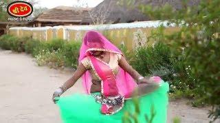Rajasthan DJ Song 2018 Janu Mari जानु मारी Nisha Jaiswal New Marwadi DJ Song HD Vided