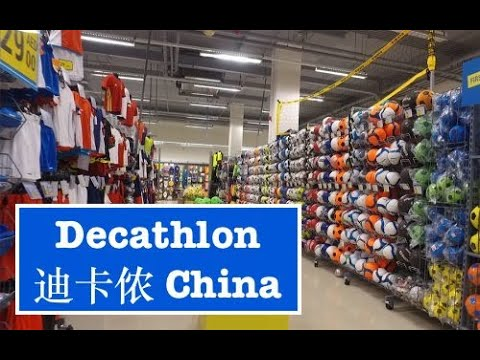 A Look Inside Decathlon In China | Buying Sports Equipment In China
