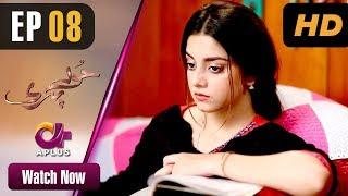Hoor Pari - Episode 8 | Aplus Dramas | Alizeh Shah, Ammara Butt, Arman Ali Pasha | Pakistani Drama