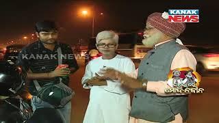 Modi & Naveen In Bhubaneswar: Rising Petrol Price