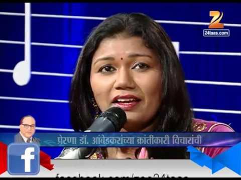 Jalsa Bheem Ganyancha | 14th May 2016