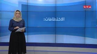 5 حالات اختطاف نساء اختطفهن مليشيا الحوثي من نقطة أبو هاشم في رداع بمحافظة البيضاء  | المرصد الحقوقي