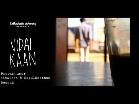 Vidai Kaan   விடை காண்   SASTRA   Short_film
