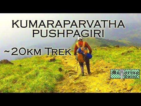 GoPro: kumaraparvatha   pushpagiri    20Km Trek   Forest camp