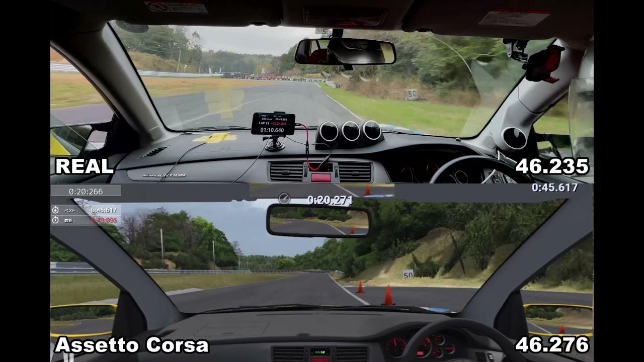 Assetto Corsa vs REAL - Motorland Suzuka