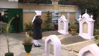 Urdu Nazm ~ Har Char Soo Hay Shuhra Huwa Qadian Ka - Maskan Hay Jo Kay Mahdi Akhir Zaman Ka