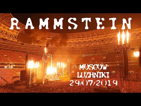 Rammstein in Moscow 2019. ВЕСЬ КОНЦЕРТ 4K 🤘