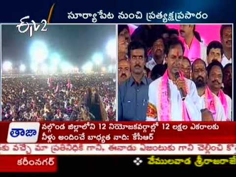 KCR speech at