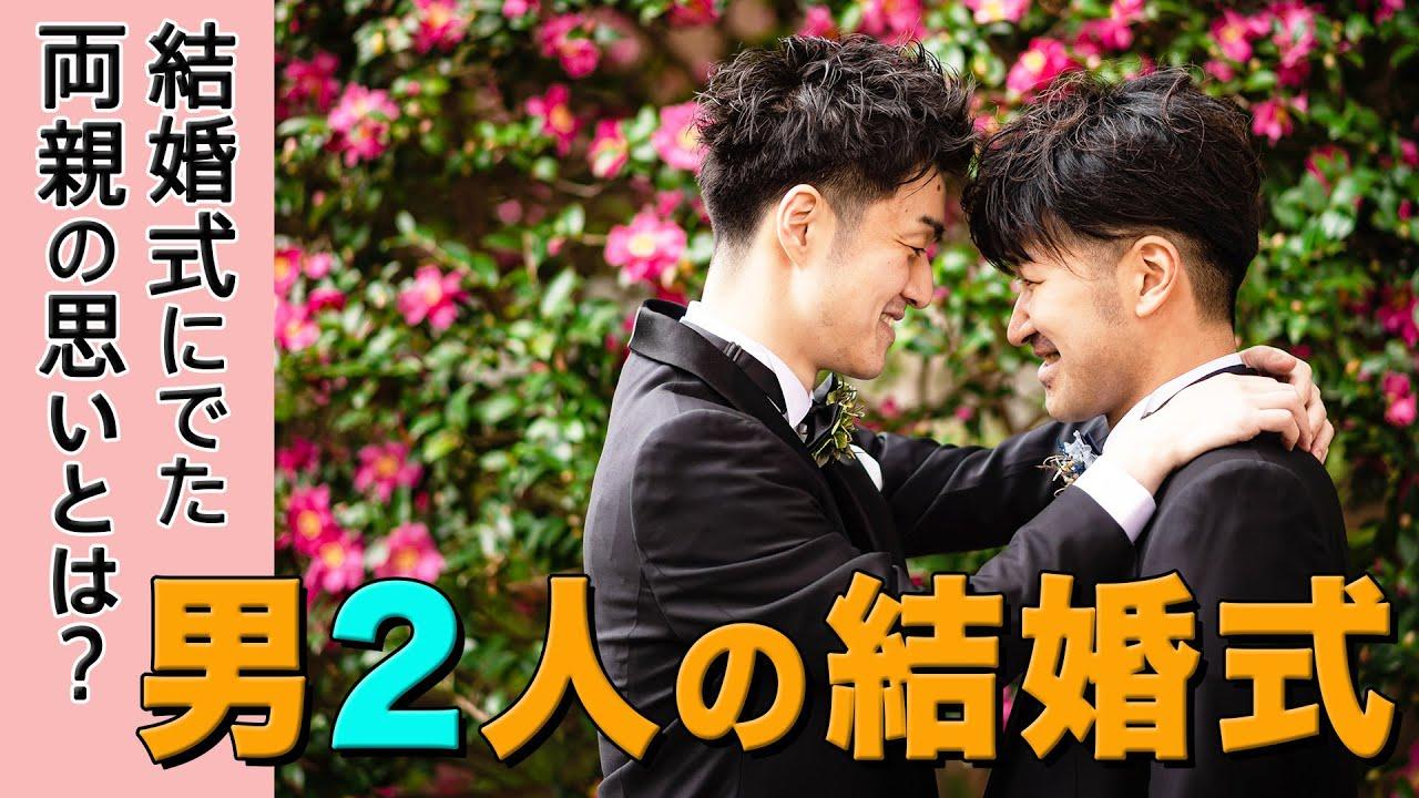 結婚式に参加された方のYouTube