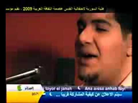 About Palestine By Dima Bashar & Muhammad Bashar محماد بشار و ديمة بشار