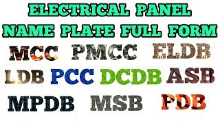 Full form of Electrical Terms | electric switchboard | MCC | LDB | ELDB | ELECTRICAL TECHNICIAN