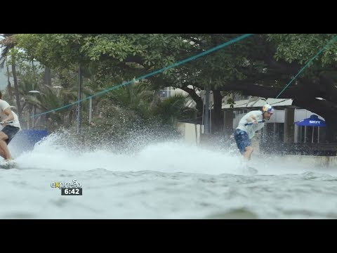 South African Wakeskater, Matti Buys