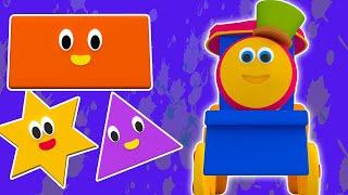 鲍勃火车的形状歌曲| 3D漫画为孩子们|教育视频 | Bob Train Shapes Song | Learn Shapes | Shapes Train | Kids Learning Video