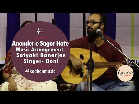 #KaahonMusic- Concert for Bhangar   Anonder-e  Shagor Hote   Satyaki & Boni