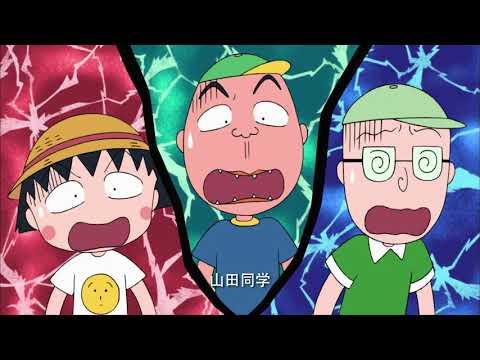 櫻桃小丸子 #916 遇见妖怪白坊主/友藏的太阳伞