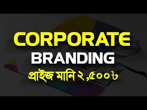 Corporate Branding & Logo Design Contest Total prize money 3500tk