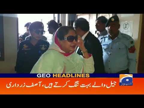 Geo Headlines 10 AM   Jail walay bohat Tang karte hain.Asif Zardari   19th August 2019