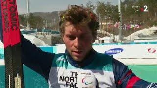 Biathlon / Benjamin Daviet