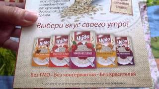 """Каша овсяная """"Чудо"""""""