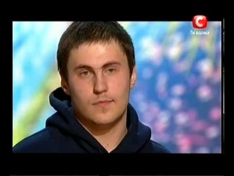 «Україна має талант-3» Львов - Кирилл Григорашенко