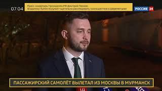 Смотреть видео В Москве врачи борются за жизнь и здоровье пострадавших в авиакатастрофе   Россия 24 онлайн