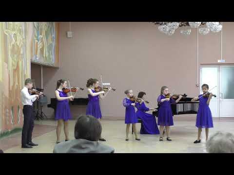 Ансамбль скрипачей «Дивертисмент»