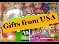 Gifts from US    Gifts for Girls    Gift ideas from US    Gifts from US to India