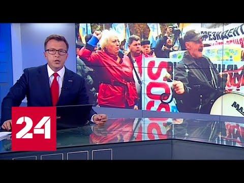 Спецназ Украины начал штурм палаточного городка у Верховной рады