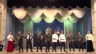 Казачий народный ансамбль Ермаковы лебеди - Когда мы были на войне
