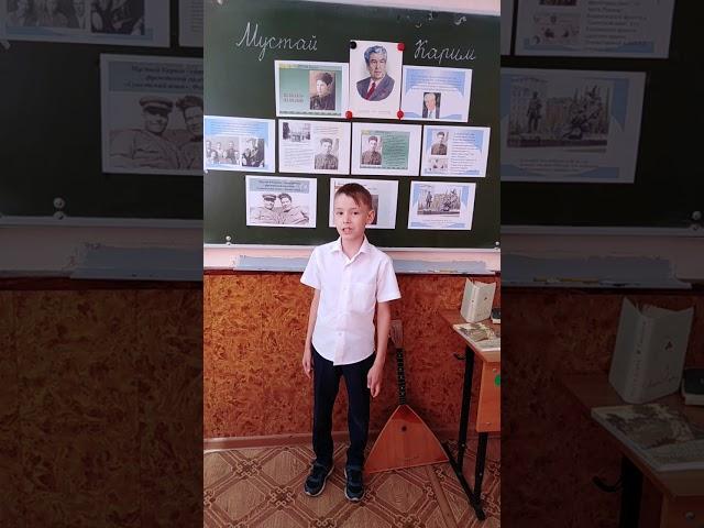 Изображение предпросмотра прочтения – АскарХамзин читает произведение «Башкортостан» (Карим Мустай)