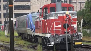DE10形牽引のHOT7010形の後藤出場回送を後藤駅で撮影(2020/9/11)