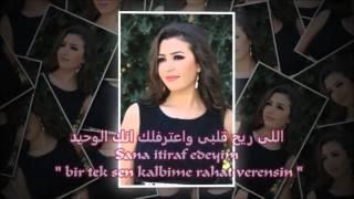 Jannat  Aiza Araab  Türkçe Altyazılı Turkish Sub.