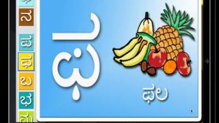 eSchool Kannada (Kannada Shale) ಕನ್ನಡ