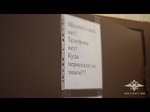 В Башкортостане сотрудники МВД России раскрыли мошенничество под видом финансовых сделок на бирже