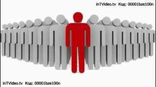 Зароботок - 3,60 wmz в час  за просмотр видео роликов.flv
