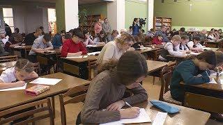 В Костроме прошёл конкурс на самый красивый почерк