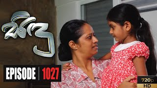 Sidu | Episode 1027 17th July 2020 Thumbnail