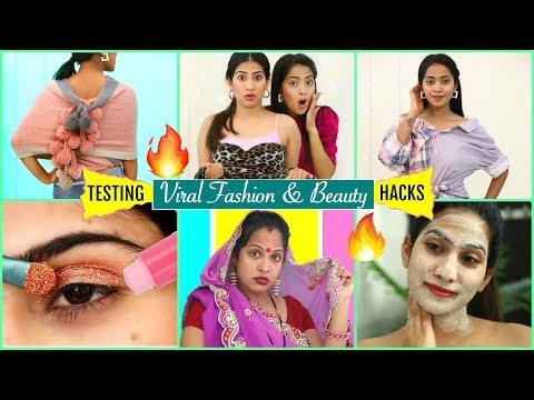 Testing Viral FASHION & BEAUTY Hacks   #SkinCare #Fun #ShrutiArjunAnand #Anaysa