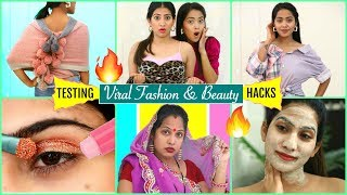 Testing Viral FASHION & BEAUTY Hacks | #SkinCare #Fun #ShrutiArjunAnand #Anaysa