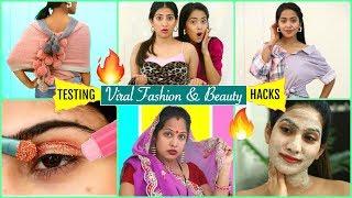 Testing Viral FASHION &amp BEAUTY Hacks  #SkinCare #Fun #ShrutiArjunAnand #Anaysa