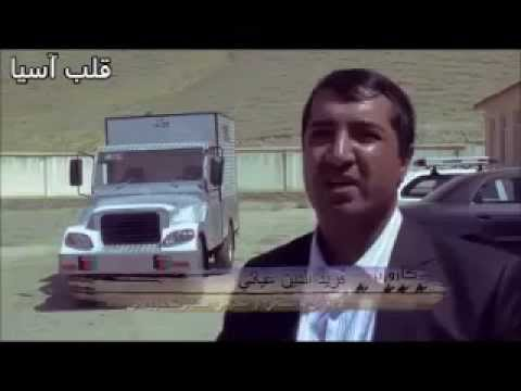 دومین موتر ساخت افغانستان - Second Car Made In Afghanistan