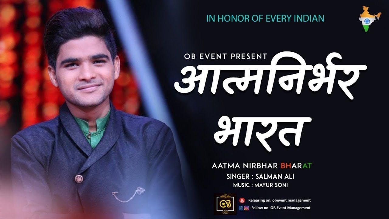 Aatm Nirbhar Bharat | Salman Ali | New Song 2020 | Mayur Soni