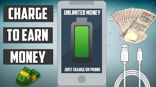 [Hindi] How To Earn Money By Charging Your Phone | Latest Update | December 2016
