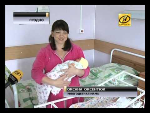 Власти и активисты поздравили рожениц областного клинического перинатального центра в Гродно