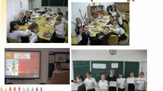 Презентация 5 класс.wmv