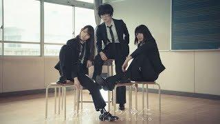 欅坂46が好きな三人で、「風に吹かれても」を踊ってみました! 三人ver....