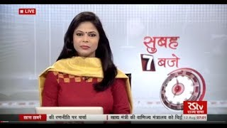 Video Hindi News Bulletin   हिंदी समाचार बुलेटिन – Aug 12, 2017 (7 am) download MP3, 3GP, MP4, WEBM, AVI, FLV Januari 2018