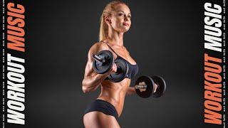 Workout Music Mix 2021🔥  Fitness \u0026 Gym Motivation \u0026 Training Music Mix #24