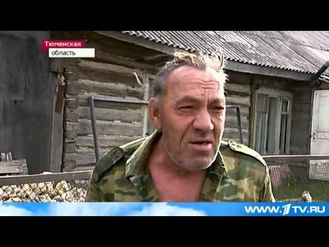 Чупакабра в России