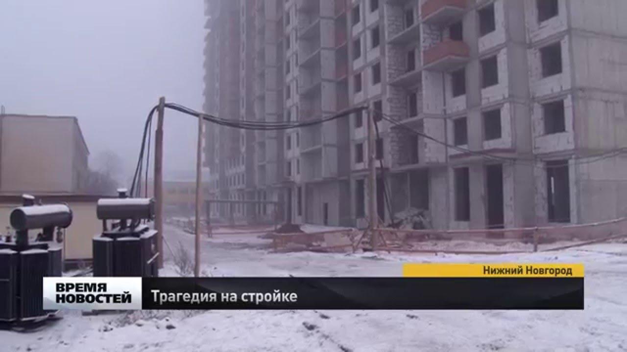 В Нижнем Новгороде розыгрыш чуть не обернулся